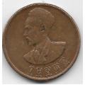 10 центов. 1936 г. Эфиопия. Хайле Селассие. 14-4-428