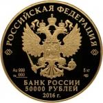 Новые российские монеты