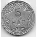 5 хао. 1946 г. Вьетнам. 14-5-336