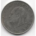 1 крона. 1979 г. Норвегия. Олав V. 11-3-285