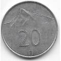 20 геллеров. 1994 г. Словакия. Гора Кривань. 8-2-451