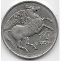 10 драхм. 1973 г. Греция. Пегас. 8-5-426