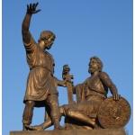 5 рублей Историческое общество
