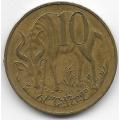10 центов. Эфиопия. 7-2-460