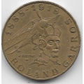 10 франков. 1988 г. Франция. Ролан Гаррос. 7-4-541