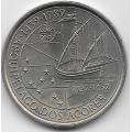 100 эскудо. 1989 г. Португалия. Открытие Азорских островов. 5-1-512