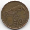 50 эйре. 1981 г. Исландия. Креветка. 5-2-745
