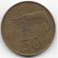 50 эйре. 1981 г. Исландия. Креветка. 5-2-746
