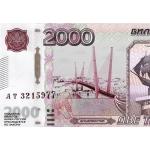 Севастополь и Дальний Восток на банкнотах