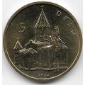 5 драм. 2004 г. Нагорный Карабах. Гандзасар. 4-1-378
