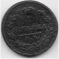 1 копейка. 1819 г. Российская Империя. КМ. 18-3-258