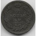 2 копейки. 1815 г. Российская Империя. ЕМ. 18-3-264