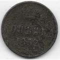 Копейка. 1852 г. Российская Империя. 18-3-269