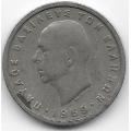 1 драхма. 1959 г. Греция. Павел I. 19-3-273