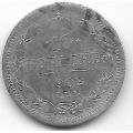 10 копеек. 1902 г. Российская империя. АР. Серебро. 9-3-258
