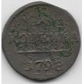 1 копейка. 1798 г. ЕМ. Российская Империя. 1-8-27
