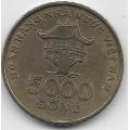 5000 донгов. 2003 г. Вьетнам. 10-1-658