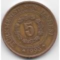 5 тенге. 1993 г. Туркменистан. 10-2-652