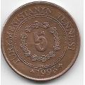 5 тенге. 1993 г. Туркменистан. 10-2-653