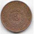 5 тенге. 1993 г. Туркменистан. 10-2-654