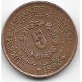 5 тенге. 1993 г. Туркменистан. 10-2-655
