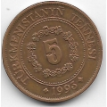 5 тенге. 1993 г. Туркменистан. 10-2-656