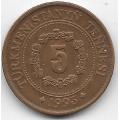 5 тенге. 1993 г. Туркменистан. 10-2-657