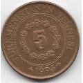 5 тенге. 1993 г. Туркменистан. 10-2-658