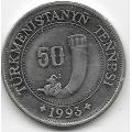50 тенге. 1993 г. Туркменистан. 10-2-663