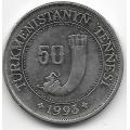 50 тенге. 1993 г. Туркменистан. 10-2-666