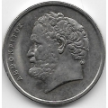 10 драхм. 1988 г. Греция. Демокрит. 10-4-777