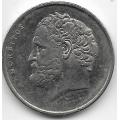 10 драхм. 2000 г. Греция. Демокрит. 10-4-781