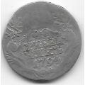 Гривенник. 1794 г. Российская Империя. СПБ. Серебро. 9-1-1469