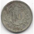 10 геллеров. 1915 г. Австро-Венгрия. 12-1-354