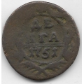 Денга. 1751 г. Российская Империя. 12-2-697