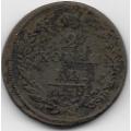 2 копейки. 1812 г. Российская Империя. ЕМ НМ. 12-4-440