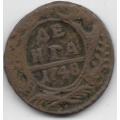 Денга. 1748 г. Российская Империя. 12-4-446
