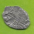 Копейка. 1701 г. Петр I. Серебро. 9-3-265