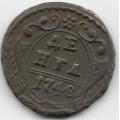 Денга. 1748 г. Российская Империя. 12-5-594