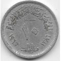 10 миллимов. 1967 г. Египет. 2-6-22