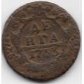 Денга. 1753 г. Российская Империя. 14-1-830