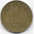 1 крона. 1998 г. Эстония. 14-3-445