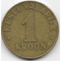 1 крона. 1998 г. Эстония. 14-3-447