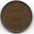 1 пенни. 1912 г. Русская Финляндия. 6-1-768