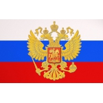 Ко Дню России скидка 15%