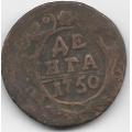Денга. 1750 г. Российская Империя. 6-3-589