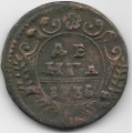Денга. 1735 г. Российская Империя. 6-3-590