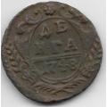 Денга. 1748 г. Российская Империя. 6-3-591