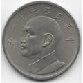 5 юаней. 1972 г. Тайвань. Чан Кайши. 6-4-530