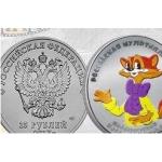«Мультипликация»: одну монету пока не выпустят…
